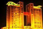Rizhao Linghai Hotel - Rizhao